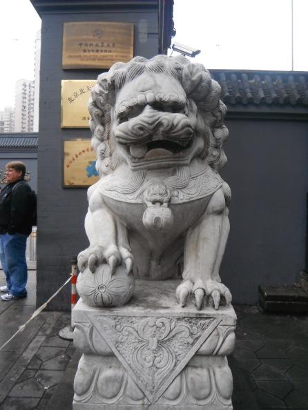 Bejing Market Lion