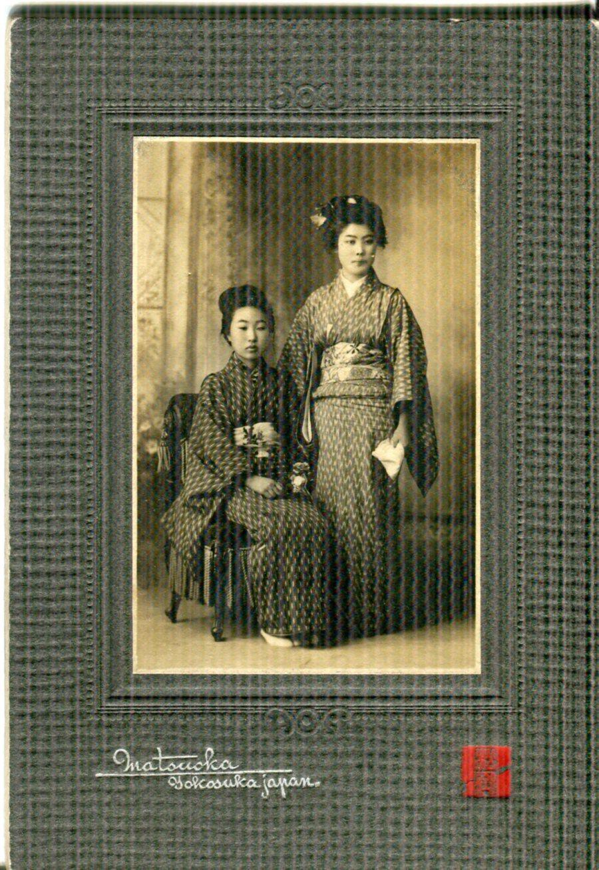 Japan Girls001