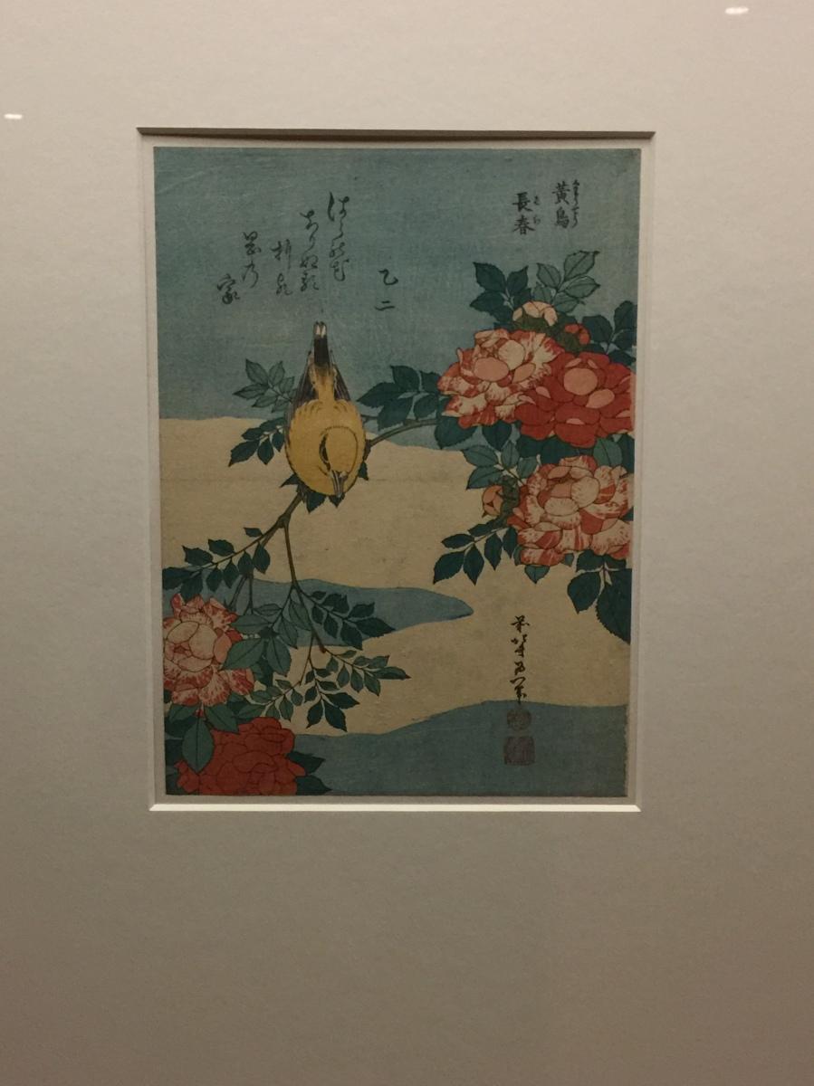 Japan Wood Block Print